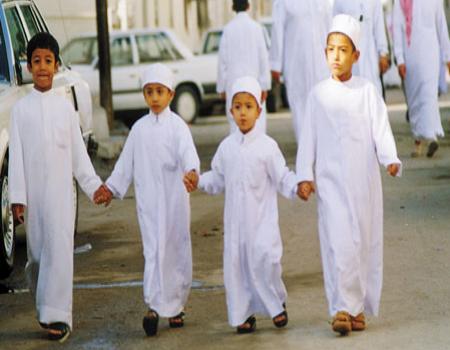 approche de Aïd al-Fitr , la fête de la rupture, qui marque la ...