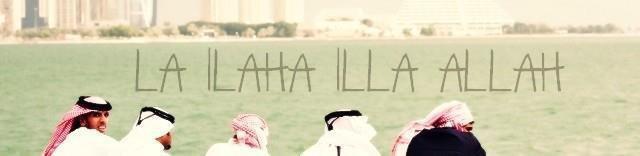 la ilaha illa Allah tawhid