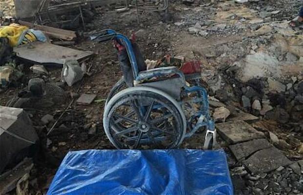 foyer handicapées gaza
