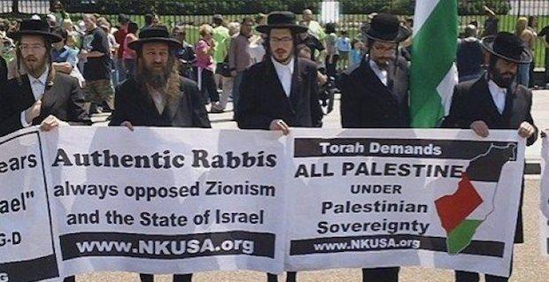 juif palestine