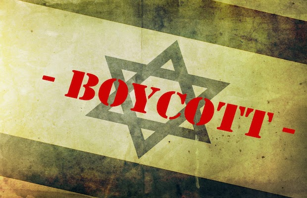 boycotter Israël AFRIQUE DU SUD