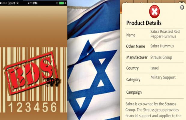 Annoncée en Mars dernier, l'application smartphone qui facilitera le boycott des produits israéliens devrait bientôt voir le jour. A l'initiative du mouvement de Boycott, Désinvestissement et Sanction (BDS)