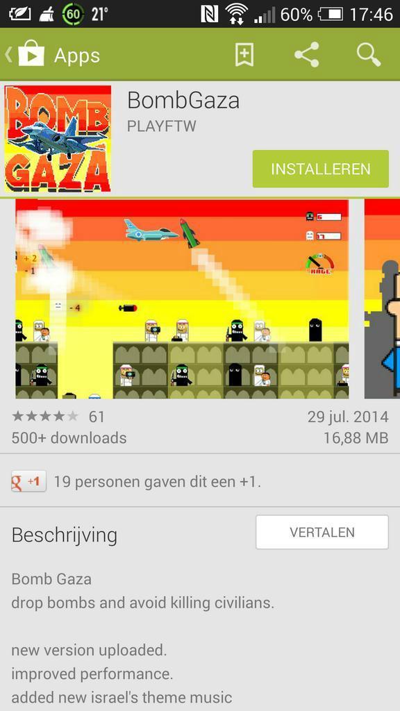 bomb gaza android