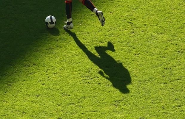 imam footballer yaya touré