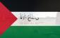 visite virtuelle 360° de Gaza