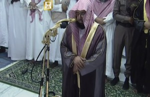 Mosquée sacrée de la Mecque Cheikh al Ghamidi