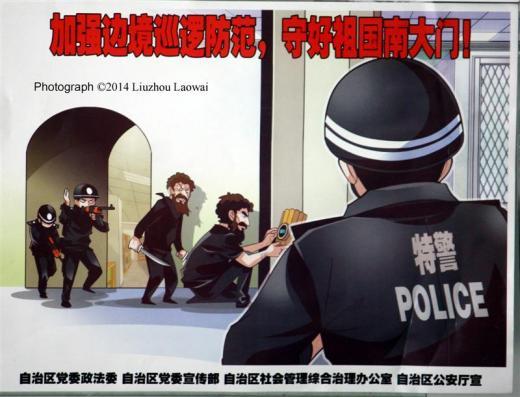 chine islamophobie