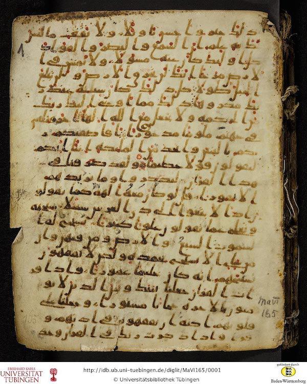 ancien manuscrit coran allemagne quran