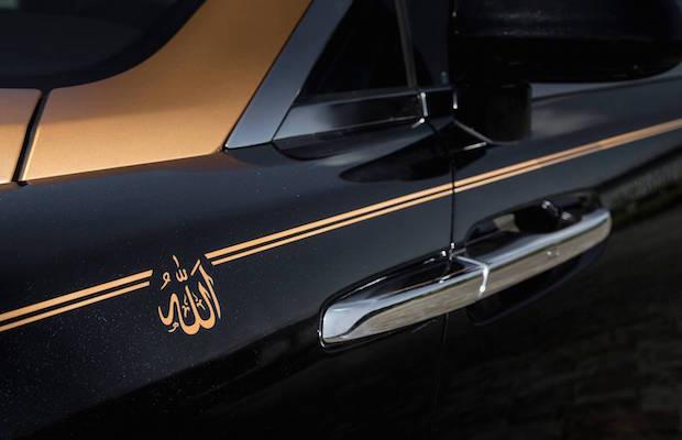 rolls-royce-kaaba arabie