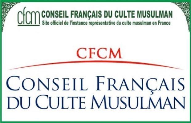 2018 CFCM Aïd al Fitr 2018