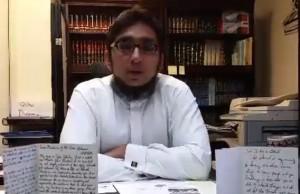 fils imam