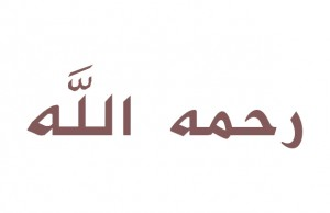 rahimahouLlah
