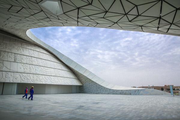 qatar mosquee dehors