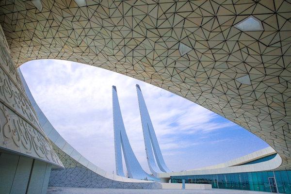 qatar mosquee exterieur