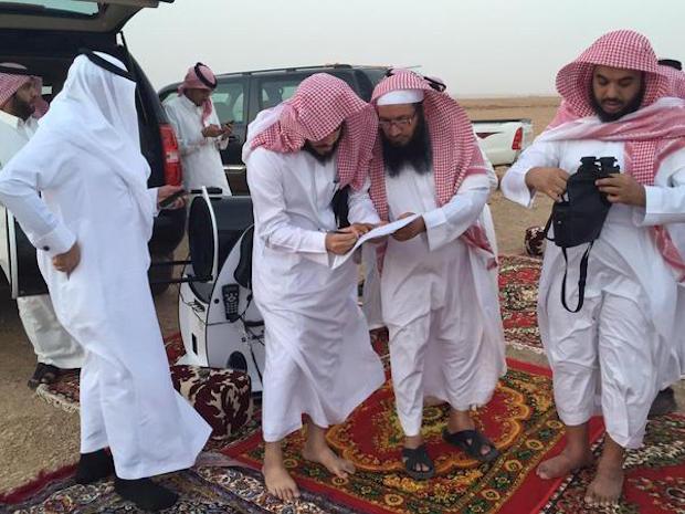 arabie saoudite ramadan 2015