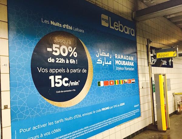 Ramadan moubarak dans le RER