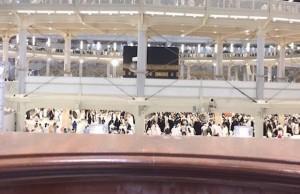 mecque mihrab de l imam