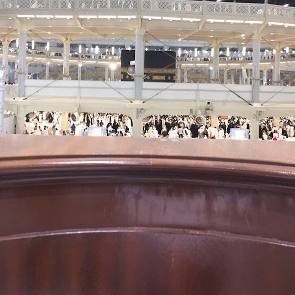 mihrab vu sur la mecque