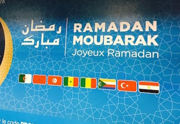 ramadan metro rer