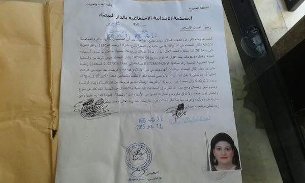 certificat de conversion islam
