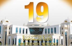 Dubai international Holy Quran Award 2015 direct