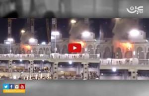 incendie mosquée sacrée de la mecque