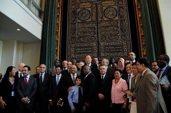 Le rideau de la porte de la kaaba expos au si ge de l onu for Interieur de la kaaba