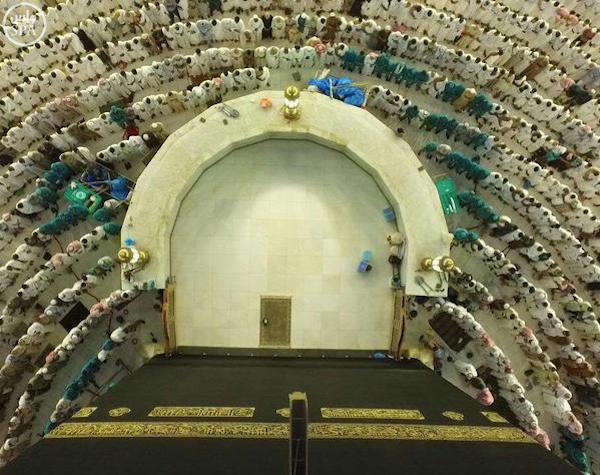 mecque ramadan