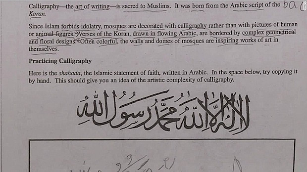 exercice de calligraphie arabe ecole