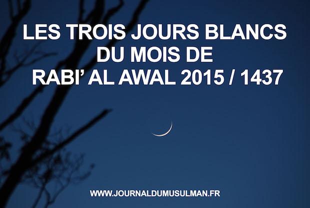 Rabi' al Awal 2015 / 1437