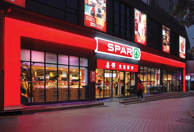 spar supermarche halal Autriche