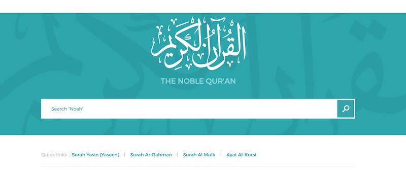 Quran site