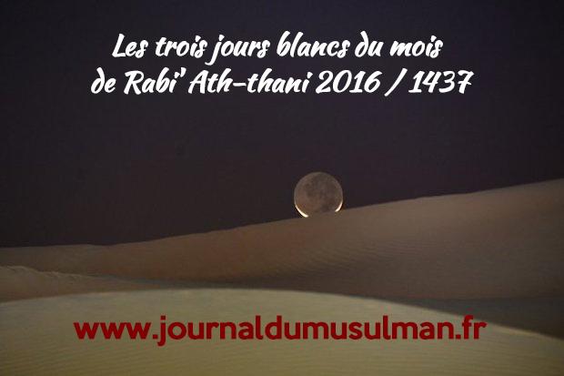 Rabi`Ath-thani 2016 jours blancs janvier 2016