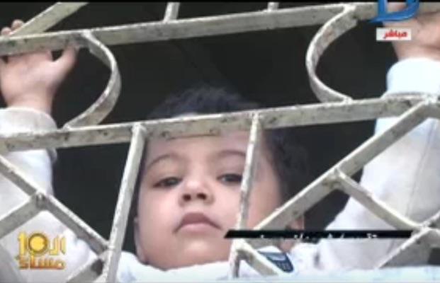 Ahmed Mansour Qarni 4 ans à vie