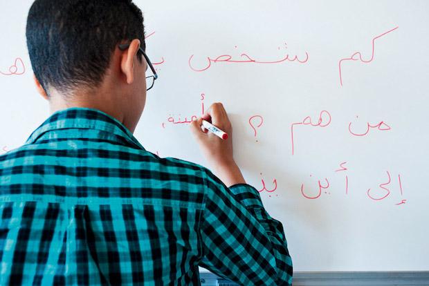cours d arabe et de turc elco
