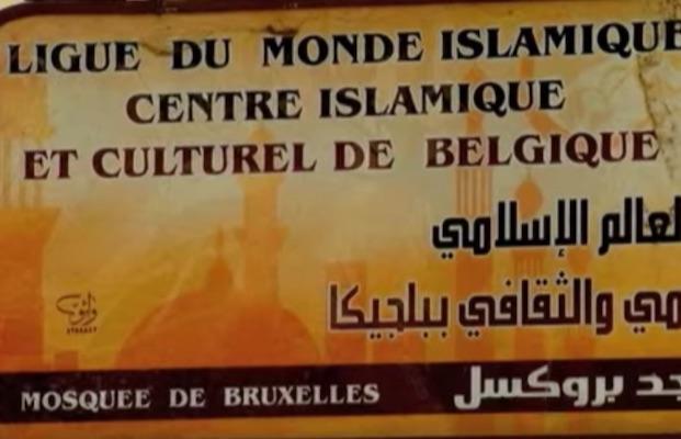 grande Mosquee de bruxelles belgique