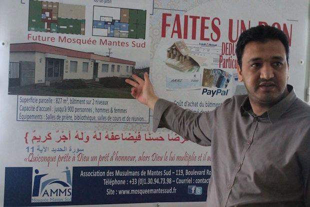 mosquée Mantes Sud mantes la ville