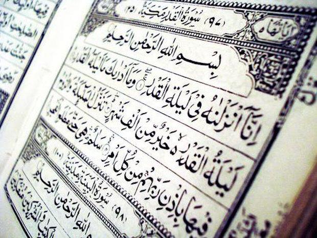 nuit du destin 2016 LAYLAT AL QADR ramadan