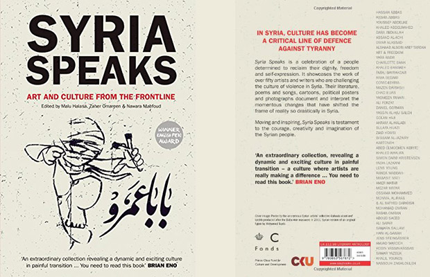 livre d'art syrien art culture syrie avion