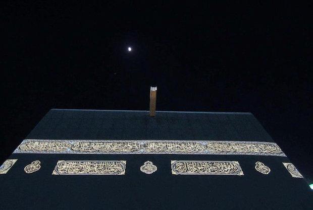 Début mois lunaire dhul hijja pays