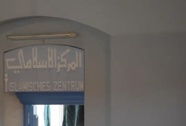 mosquée de Zurich
