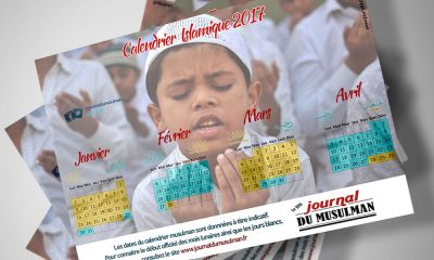 En PDF et JPEG calendrier musulman 2017