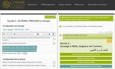 Étudier le Coran en ligne