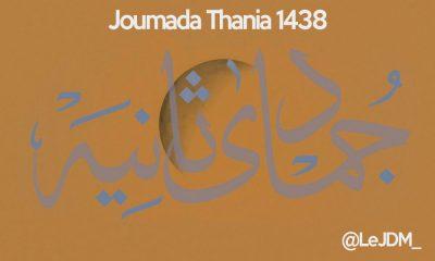 date de joumada thania 2017 avec jours blancs