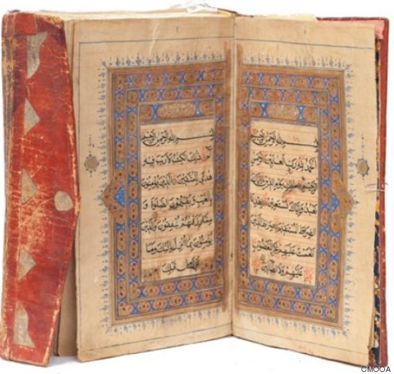 grand Coran Qâjâr
