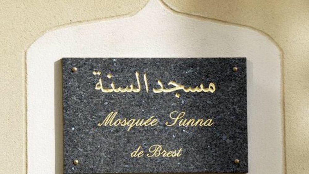 Mosquée Sunna de Brest