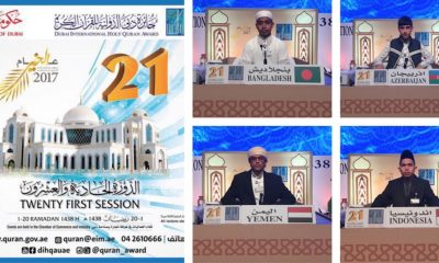 Dubai International Holy Quran Award 2017