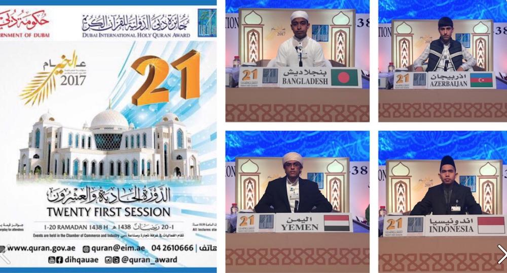 Dubai International Holy Quran Award 2017