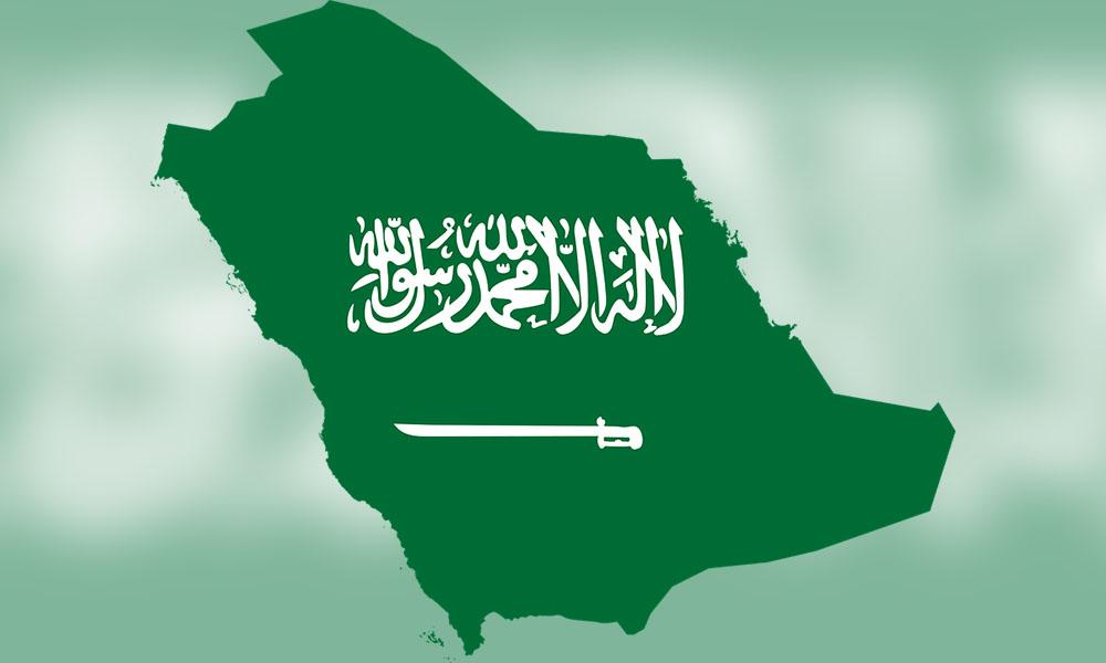 Date de fin de ramadan 2017 en arabie saoudite