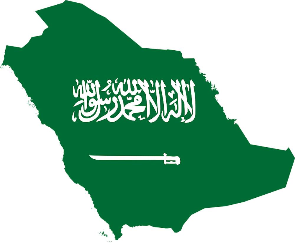 arabie saoudite annonce ramadan 2018
